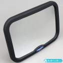 Spiegel für Autositz