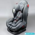 Kindersitz Colibro Primo granito (dunkelgrau)