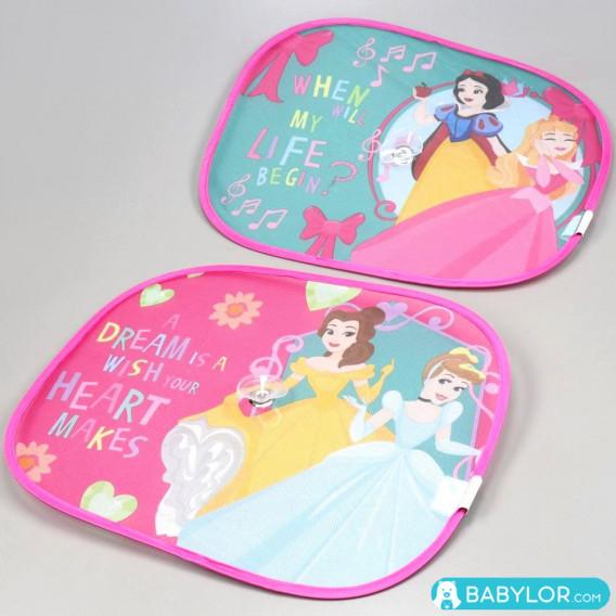 Pares-soleil Disney princesses